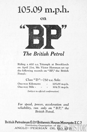 <b>BP 1925 brooklands 105mph</b> <br/> BP Company Advertising 1920s