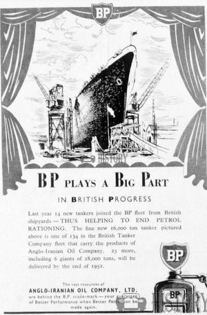 <b>BP 1950 tanker</b> <br/> BP Advertising from the 1950s