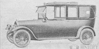 Wolseley Twenty (1920-1925)