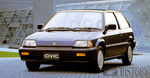 Honda Civic 3rd gen (1983-1987)