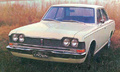 Toyota Crown 3rd Gen (1967-1971)