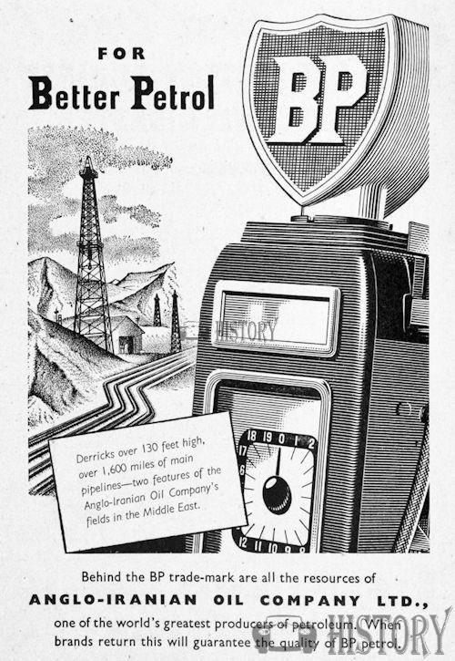 <b>BP 1950 BETTER PETROL</b> <br/> BP Advertising from the 1950s