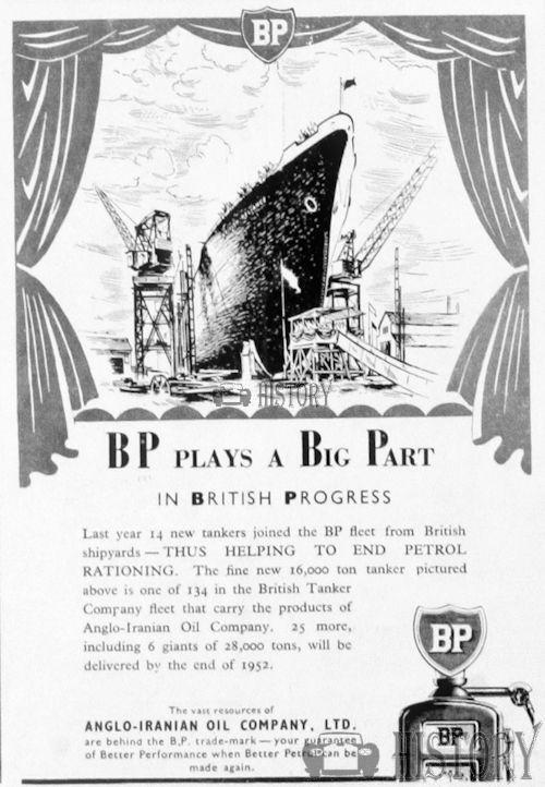 <b>BP 1950 tanker</b> <br/> BP Advertising from the 1950s