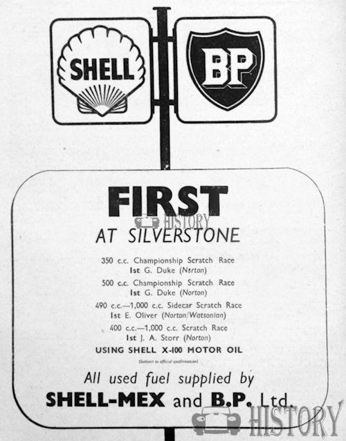 <b>BP 1952 silverstone</b> <br/> BP Advertising from the 1950s