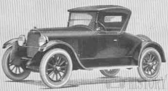 Liberty Motor Car Company  Automotive manufacturer of Detroit, Michigan United States from 1916 to 1923.