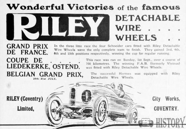 Riley Motor Company Coventry History