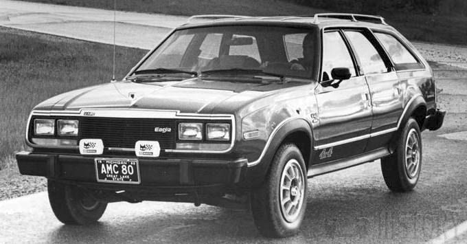 AMC Eagle car range