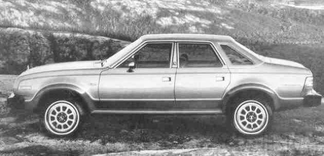 AMC Eagle side view