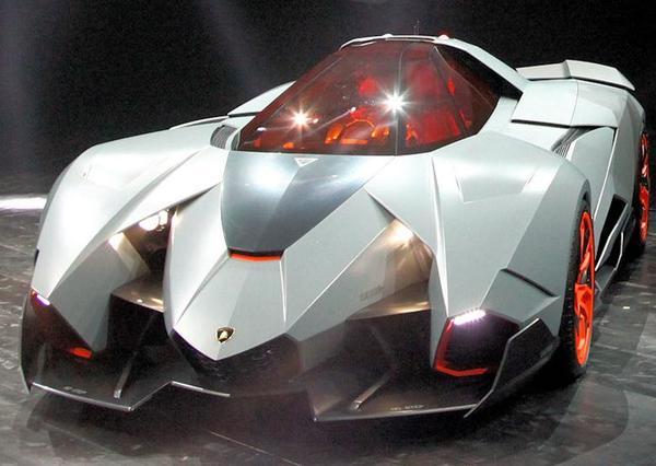 Lamborghini Lamborghini Egoista Concept 2013