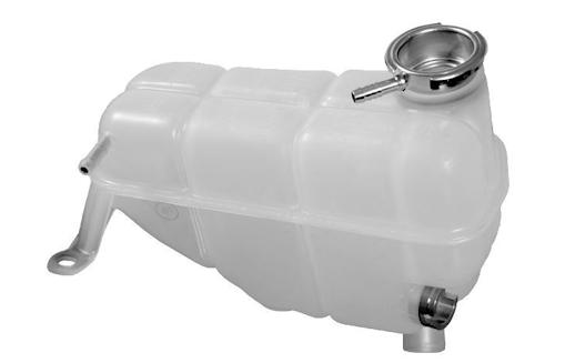 Car Expansion tank Explaned