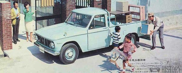 1964 Daihatsu Compagno pick-up