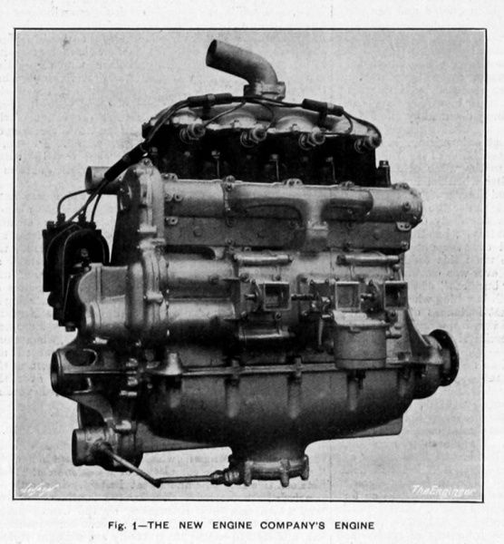 The engine from NEC motor car company