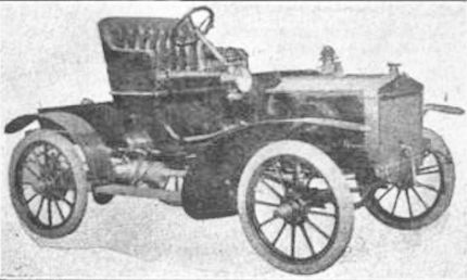 Automotive manufacturer of Aurora , Illinois.United States from 1906 to 1907.