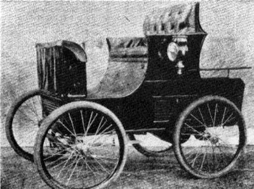 Altham  American Automotive manufacturer Fall River, Massachusetts, USA From 1896 to 1899