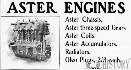 Aster Engines france