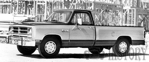 Dodge Ram truck First Generation D250 1986