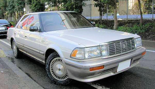 Toyota Crown Eighth Generation
