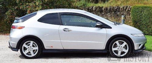 Honda Civic Eighth generation side s type