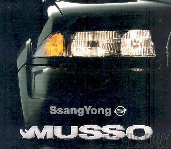 The SsangYong Musso