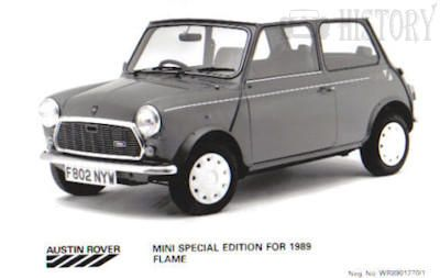 Mini classic limited edition Flame