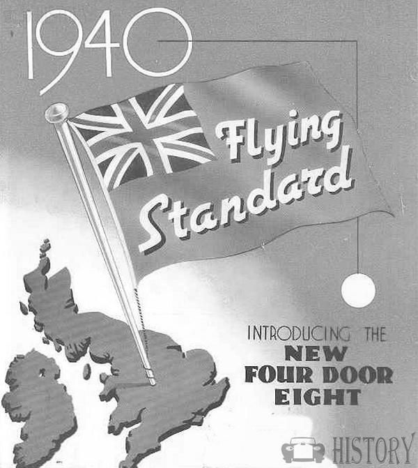 Standard Flying Eight car history